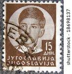 old postage stamp | Shutterstock . vector #18698137