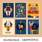 happy chinese new year 2021...   Shutterstock .eps vector #1869955921