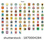 set coat of arms of the oblast... | Shutterstock .eps vector #1870004284