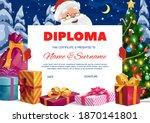 kids preschool diploma with... | Shutterstock .eps vector #1870141801