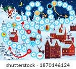 christmas eve kids board game... | Shutterstock .eps vector #1870146124