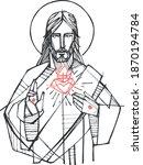 hand drawn vector illustration...   Shutterstock .eps vector #1870194784