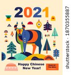 happy chinese new year 2021...   Shutterstock .eps vector #1870355887