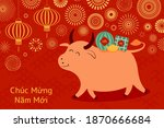 2021 vietnamese new year tet...   Shutterstock .eps vector #1870666684