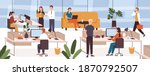 busy people in office. company... | Shutterstock .eps vector #1870792507