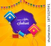 happy makar sankranti font with ... | Shutterstock .eps vector #1871029591
