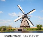 Ancient Windmills Near...