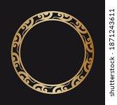 vintage luxury ornate asian...   Shutterstock .eps vector #1871243611