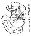 cowboy | Shutterstock . vector #187149521