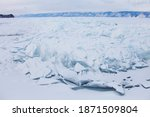 a lot of ice floes. ice drift... | Shutterstock . vector #1871509804