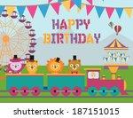 circus birthday  | Shutterstock .eps vector #187151015