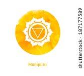 manipura chakra. vector... | Shutterstock .eps vector #187177589