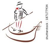 gondola ride | Shutterstock .eps vector #187177934