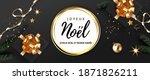 French Lettering Joyeux Noel  ...