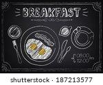 vintage poster   breakfast.... | Shutterstock .eps vector #187213577