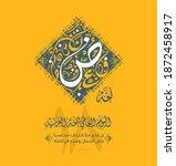 international arabic language...   Shutterstock .eps vector #1872458917