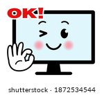 anthropomorphic iras of a cute... | Shutterstock .eps vector #1872534544