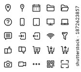 essential ui icon in line style....