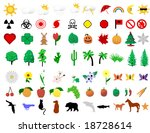 nature icon collection is... | Shutterstock . vector #18728614