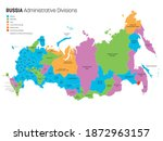 political map of russia  or... | Shutterstock .eps vector #1872963157