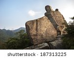 Small photo of Amah Rock in Lion Rock country park, Hong Kong