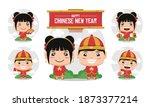 cartoon chinese new year... | Shutterstock .eps vector #1873377214