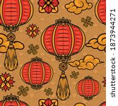 chinese new year elements... | Shutterstock .eps vector #1873944271
