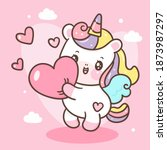 cute unicorn vector pegasus hug ... | Shutterstock .eps vector #1873987297