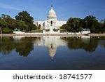 Stock photo us capitol 18741577