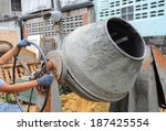 Old Cement Mixer Used In...