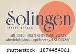 solingen is an elegant luxury...   Shutterstock .eps vector #1874454061
