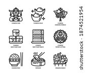 chinese new year icons set... | Shutterstock .eps vector #1874521954