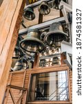 Carillon Bell. Orthodox Music...