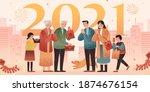 2021 celebration banner. asian... | Shutterstock .eps vector #1874676154