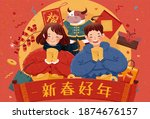 cute asian young people with... | Shutterstock . vector #1874676157