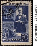 ussr   circa 1945  a stamp... | Shutterstock . vector #187510934