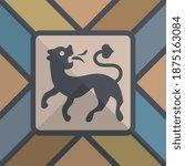 hand drawn heraldic dog ... | Shutterstock .eps vector #1875163084