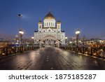 Christ The Saviour Cathedral In ...