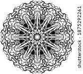 mandalas for coloring book.... | Shutterstock .eps vector #1875292261
