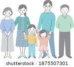 illustration of a smiling...   Shutterstock .eps vector #1875507301