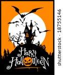 halloween vector illustration.... | Shutterstock .eps vector #18755146