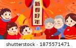 happy asian family celebrating...   Shutterstock .eps vector #1875571471