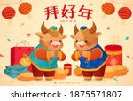cute cattle making greeting... | Shutterstock .eps vector #1875571807
