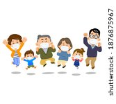 a three generation family who... | Shutterstock .eps vector #1876875967