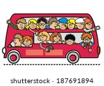 Red Sightseeing Bus  Vector Icon