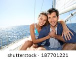smiling couple enjoying... | Shutterstock . vector #187701221
