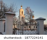 White Russian Church With...