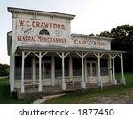 Old West Hardware Depot