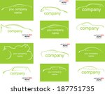car. silhouette of the car.... | Shutterstock .eps vector #187751735