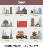 china. set for you design | Shutterstock .eps vector #187753595